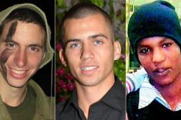 نتنياهو: نبذل جهودا دبلوماسية خفية لاستعادة إسرائيليين من غزة