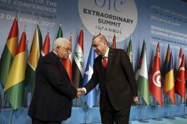 التعاون الاسلامي تعقد جلستها خلال أيام بمشاركة الرئيس