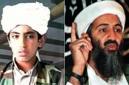 """صحيفة بريطانية : ماذا يعني سطوع نجم """" حمزة بن لادن """" ؟"""