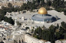 وزير الاوقاف الاردني يدعو الى شد الرحال الى المسجد الأقصى