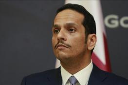 """وزير خارجية قطر: واشنطن تدعم """"حلا سلميا"""" للأزمة الخليجية وتريد إنهاءها"""