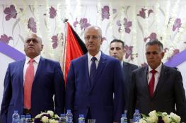 الحمد الله : مصممون على رفض الاملاءات الاسرائيلية والامريكية