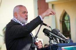هنية : حماس لن تقبل بفرض أي  واقع جديد في المسجد الأقصى
