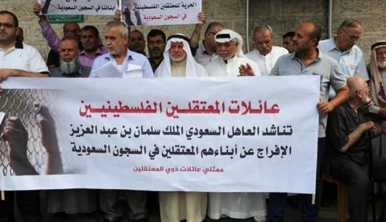 حماس: نعمل من أجل حرية المعتقلين بالسعودية