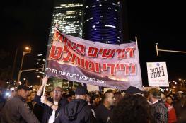 آلاف الاسرائيليين يتظاهرون في تل أبيب ضد وقف اطلاق النار مع غزة