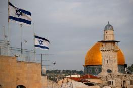 الحكومة تطالب بتدخل دولي  للتصدي لمشاريع اسرائيل