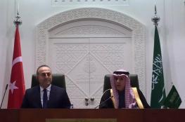 السعودية : تركيا ستتخطى محاولة الأنقلاب التي شهدتها