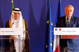 الجبير : السعودية وفرنسا متطابقتان في الرؤية بشأن الاوضاع في سوريا ولبنان