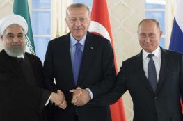 اجتماع تركي روسي ايراني مرتقب بشأن سوريا
