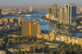 وزارة التربية تعلن عن توفر منح دراسية في مصر