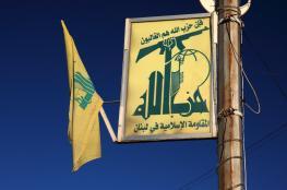 """أمين عام الامم المتحدة يطالب بنزع سلاح """"حزب الله """""""