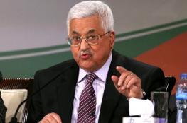 الرئيس سيقوم بجولة عربية ودولية لحشد الدعم للقضية الفلسطينية