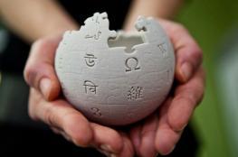 """ويكيبيديا تعود من جديد بعد هجوم الكتروني """"خبيث"""""""
