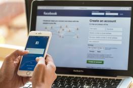 """ما هي ميزة وسم الأخبار العاجلة والمغلف الأحمر في """"فايسبوك""""؟"""