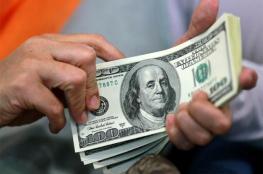 هبوط مفاجئ على سعر الدولار