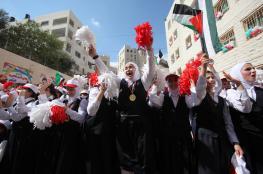 """الفلسطينيون أقل شعوب الأرض """"أمية """""""