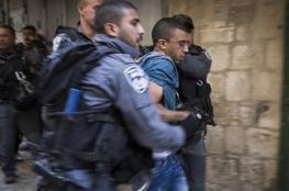 الاحتلال يعتقل 7 مواطنين من القدس فجر اليوم