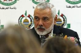 مسؤول مصري ردا على زيارة هنية الى طهران : عليه الانتظار طويلا للعودة الى غزة
