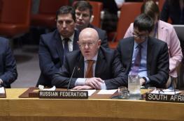 روسيا : لا بديل عن حل الدولتين في تسوية الصراع الفلسطيني الاسرائيلي