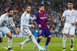 اخبار سارة لعشاق ريال مدريد قبيل الكلاسيكو