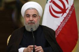 روحاني: رفضنا طلبات أمريكية ووساطات من دول كبرى للتفاوض