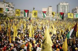 القواسمي: حركة فتح تدعو لأوسع  مشاركة في ذكرى أبو عمار بقطاع غزة