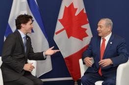 """لماذا امتنعت """"كندا """"عن التصويت لصالح فلسطين في الامم المتحدة ؟"""