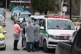 الصحة الفلسطينية بصدد تأسيس مركز لادارة الأزمات