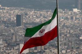 """ايران عن تطبيع البحرين : """"خيانة عظمى لفلسطين وللقدس """""""