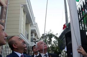 افتتاح قنصلية فلسطين في اسطنبول التركية