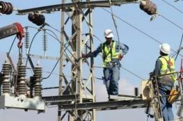 كهرباء القدس تحذر من انقطاعات بالتيار الكهربائي