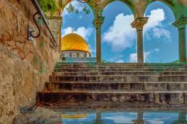 اغلاق المسجد الأقصى امام المصلين ابتداء من فجر يوم الغد