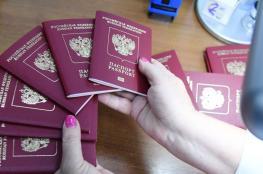 روسيا تعلن فتح باب منح الجنسية وبشروط مسهلة