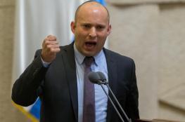 """بينت يقول لترامب """"لن تقوم دولة فلسطينية داخل حدود إسرائيل من البحر للنهر"""""""