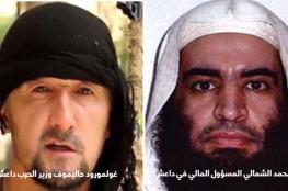 غارة روسية غير مسبوقة تقتل قياديين بارزين في داعش بدير الزور