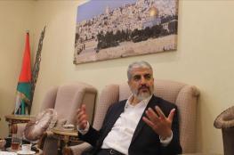 مشعل : التفاوض مع العدو الاسرائيلي في بعض الأحيان مشروع