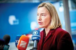 موغيريني: قرار نقل السفارة الأمريكية للقدس ليس حكيمًا