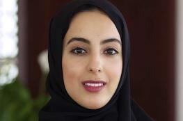 وزيرة اماراتية تدخل موسوعة جينيس  للأرقام القياسية