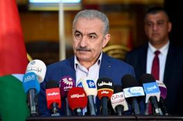 رئيس الوزراء الفلسطيني : نواجه تهديداً وجودياً لمشروعنا الوطني