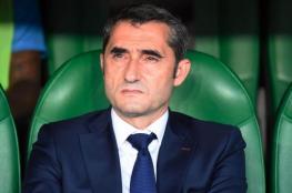 """برشلونة يتوصل لاتفاق يفضي برحيل مدرب الفريق """"فالفيردي """""""