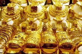 الذهب عند أدنى مستوى منذ 3 شهور