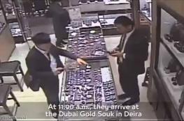 """شاهد ...شرطة دبي تكشف تفاصيل عملية """"صيد الماسة"""""""