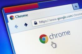 5 طرق سهلة لزيادة سرعة متصفح جوجل كروم