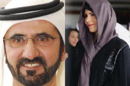 ابنة حاكم دبي  تشكره على ثقته الغالية