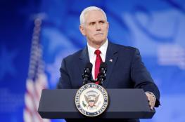 واشنطن تتعهد بعدم إنهاء الإجراءات التجارية ضد الصين قبل أن تغير سياساتها