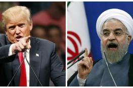 ايران تصف تعليق ترامب على هجوم طهران بالبغيض