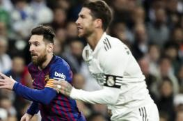 ريال مدريد وبرشلونة بالصدارة ...تعرف على أغنى 10 أندية في العالم