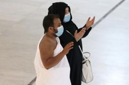 تسجيل 21 اصابة بفيروس كورونا في مكة المكرمة