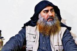البغدادي متواجد في افغانستان !