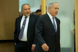 الامم المتحدة تدعو اسرائيل الى التوقف عن اتخاذ اجراءات احادية الجانب